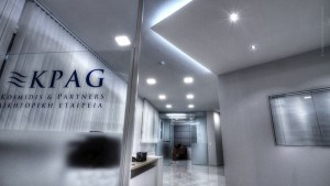 KPAG - HERMES OFFICES